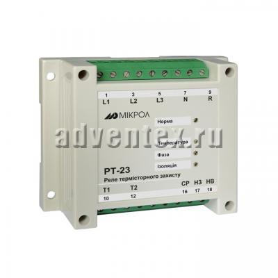 Реле термисторной защиты РТ-23 - фото