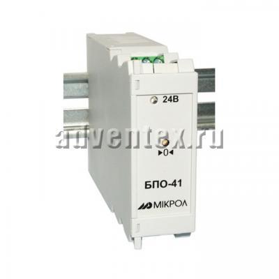 Блок преобразования сигналов БПО-41 - фото