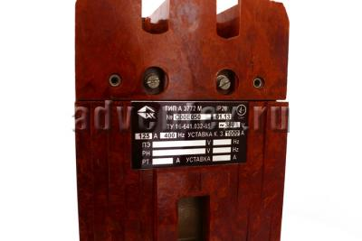 Автоматический выключатель А А3700 фото1
