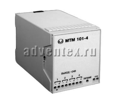 Блок питания четырехканальный МТМ-101-4