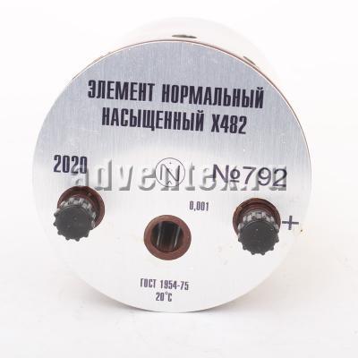Х482 элемент нормальный насыщенный - фото 1