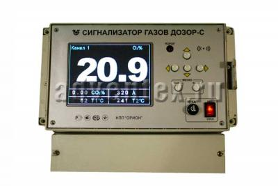 Фото кислородомера Дозор-С-х-02-655х