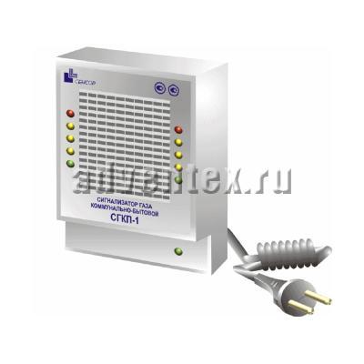 Коммунально-бытовой сигнализатор газа СГКП-1 фото 1