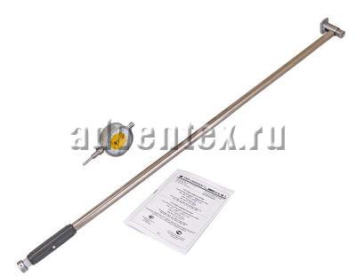 Нутромеры индикаторные НИ-50-160