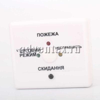 Маркировка  модуля согласования шлейфов МУШ-6М