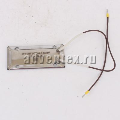 ЭНПлМ плоский металлический нагреватель - фото 1