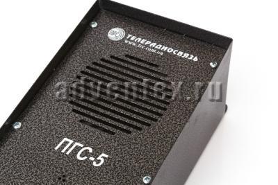 Пульт одноканальной громкоговорящей связи ПГС-5 фото1