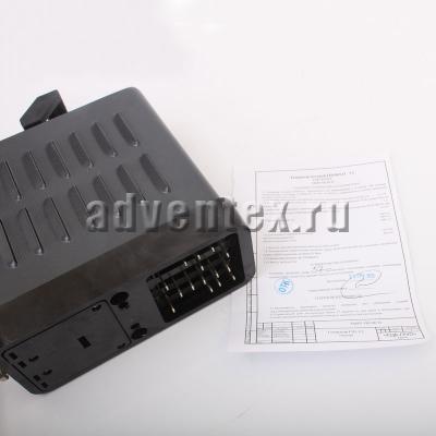 Путевой генератор ГП-3 фото №1