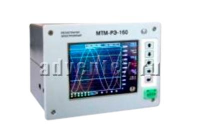 Регистратор электронный (самописец) МТМ-РЭ-160-03