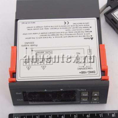 Реле влажности DHC-100+ цифровое - фото №1