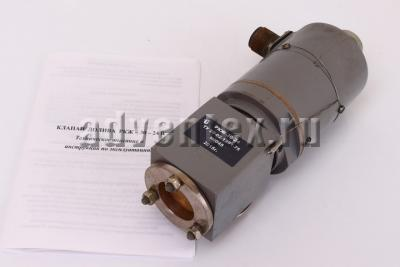 Клапан долива РКЖ-30-24В