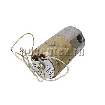 Электромагнитный соленоидный клапан СКН-2