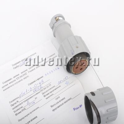 Розетка кабельная РБН1-3-5-Г4-В - фото