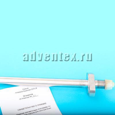 Свеча плазмоструйная СП-1-8 - фото