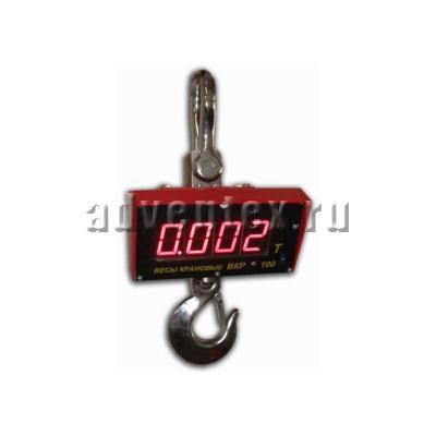 Весы крановые ВКР-100 (ЕТ-1А)