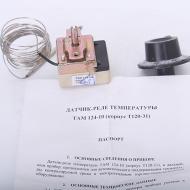 Датчик-реле Т31, ТАМ124 - фото