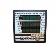 Измерители мощности ИМ 3-1-5 - общий вид