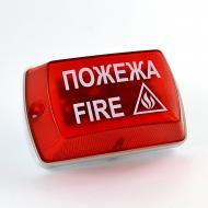 Оповещатель пожарный звуковой Тортила С-05С - фото