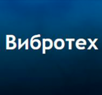 "ООО ""VIBROTECH-UKRAINE"""