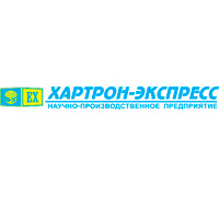 Хартрон-Экспресс ЛТД, НПП - логотип компании