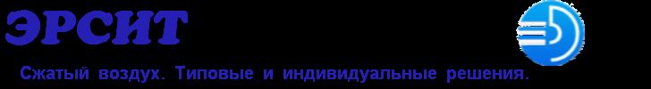 Эрсит - logo
