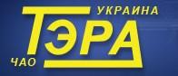 ТЭРА - логотип