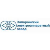 Логотип компании ЧАО «Запорожский электроаппаратный завод»